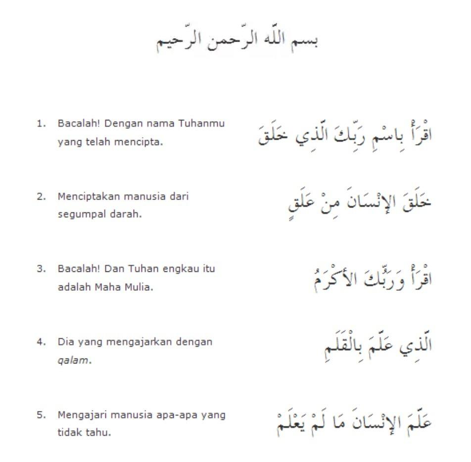 tuliskan surat al-alaq ayat 1-5 lengkap dan artinya ...