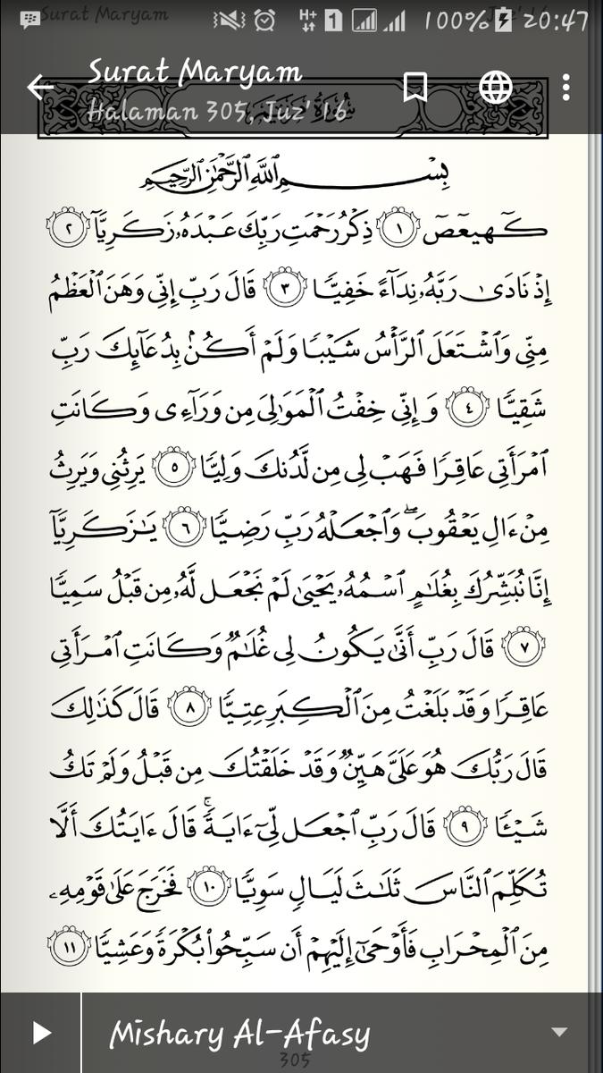 Gambar Surat Maryam Arab Latin Terjemahannya Lengkap Android