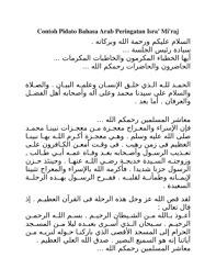 Contoh Teks Pidato Bahasa Arab Isra Mi Raj Brainly Co Id