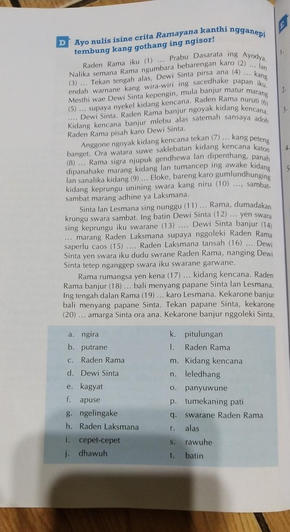 Buku Paket Bahasa Jawa Kelas 5 Kurikulum 2013 - Guru Ilmu ...