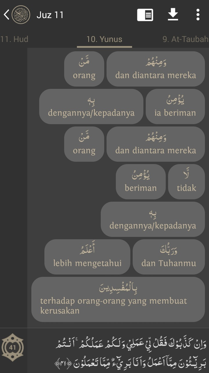 Arti Perkata Surat Yunus Ayat 40 41 Brainlycoid