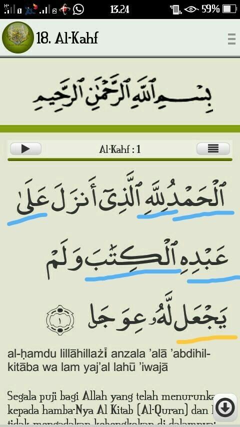 Isim Dan Fiil Dalam Surah Al Kahfi Brainlycoid