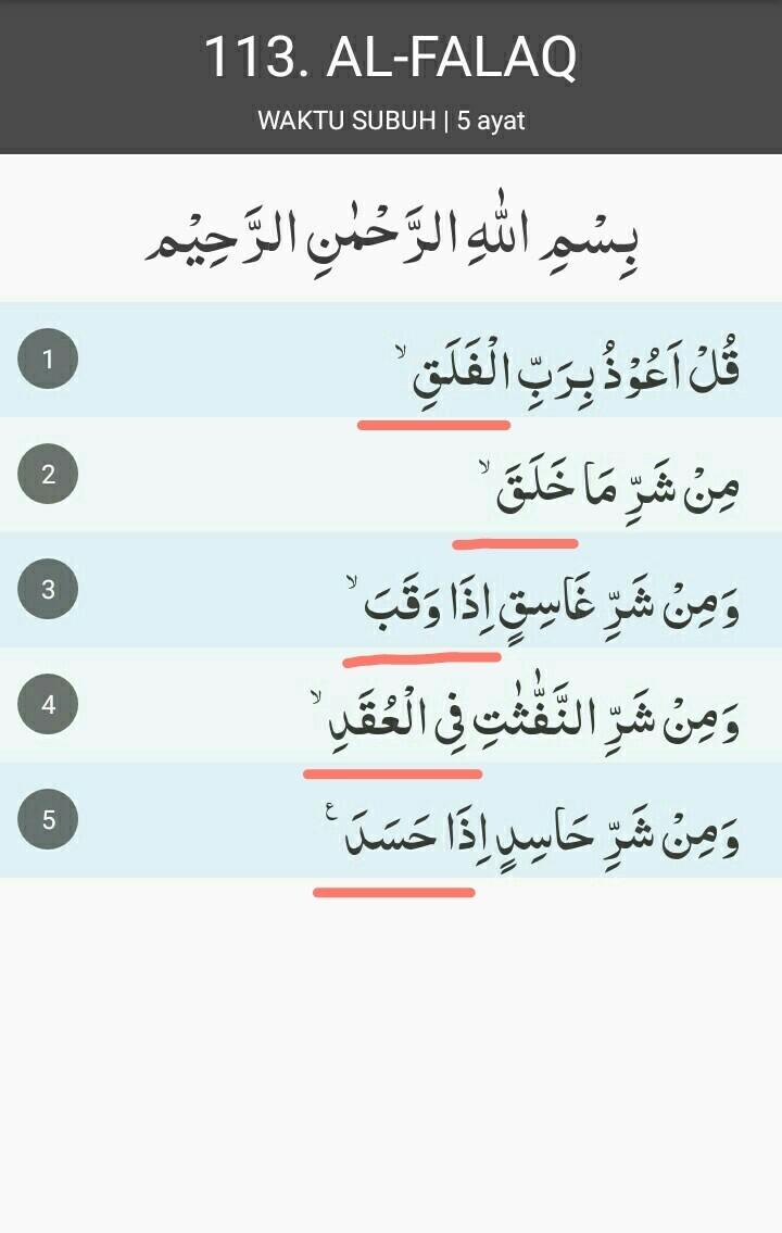 Hukum Bacaan Qalqalah Kubra Pada Qs Al Falaq Ayat 1 5