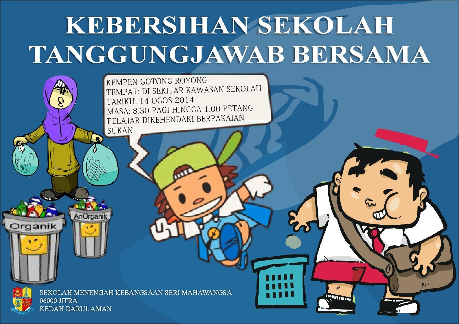 Contoh Poster Tentang Kebersihan Di Sekolah