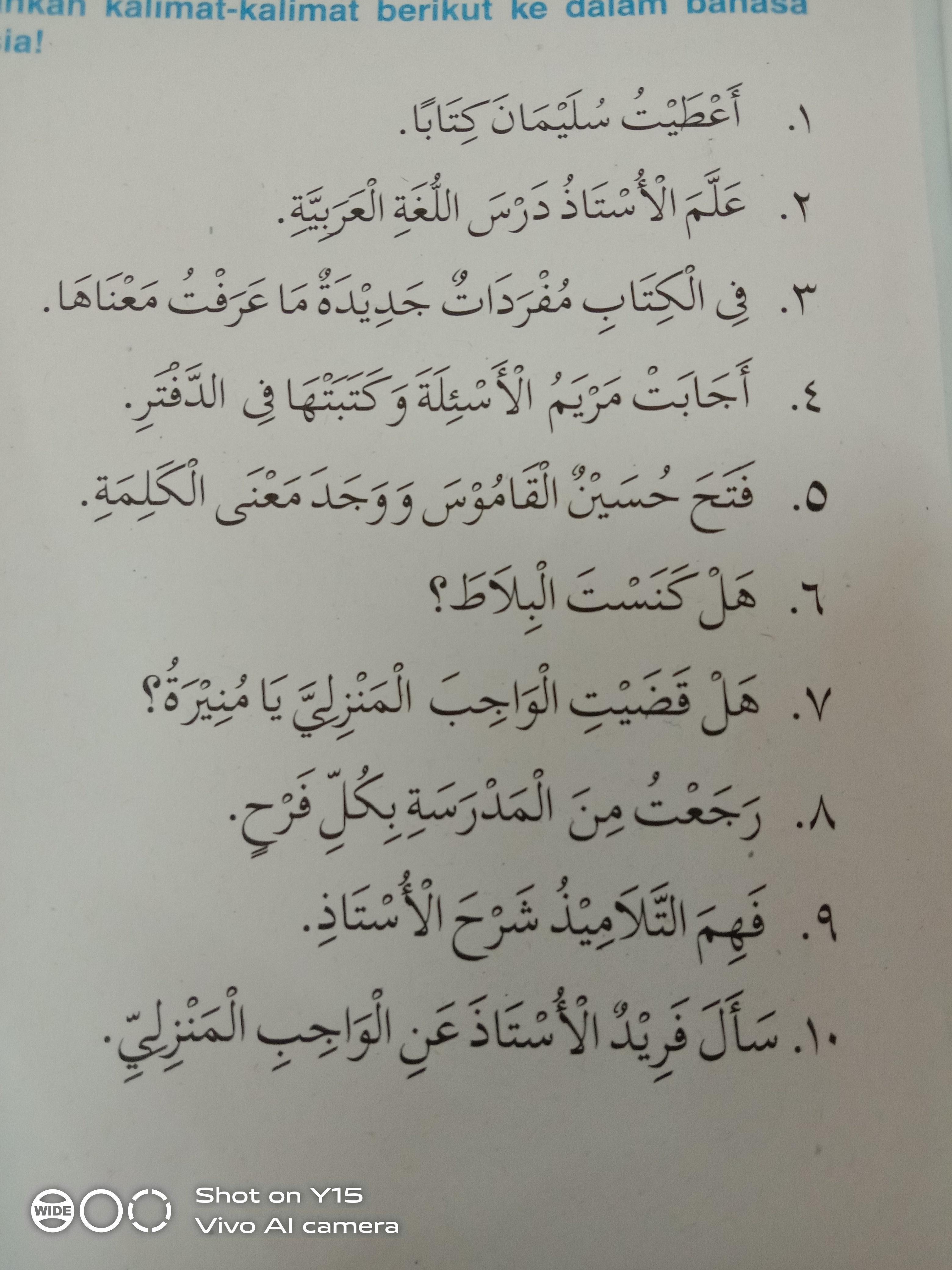 Terjemahkan Bahasa Arab Berikut Ke Dalam Bahasa Indonesia Brainly Co Id