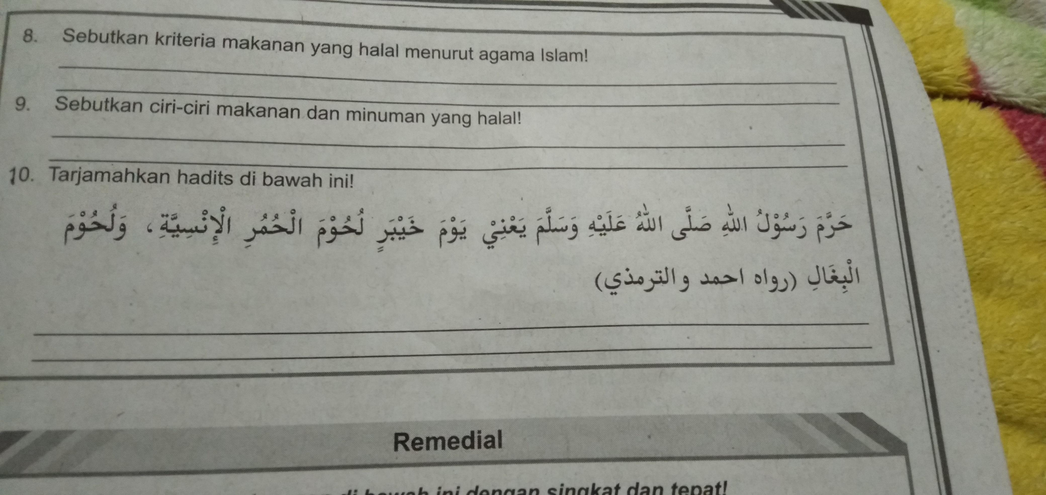 1 Tuliskan Ayat Al Quran Yang Memerintahkan Kita Untuk Mengonsumsi