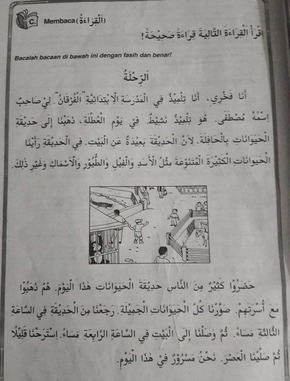Kebun Bahasa Arab Y