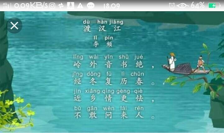 Puisi Bahasa Mandarin Dan Terjemahannya Kumpulan Puisi