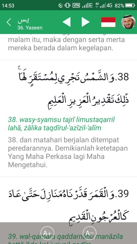 Tuliskan Potongan Ayat Surah Yasin36 Ayat 38 Yang Artinya