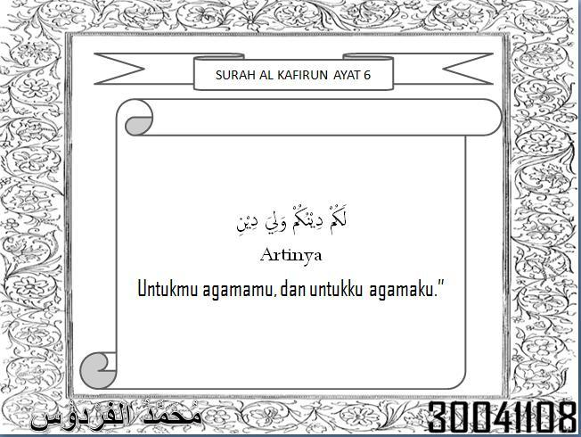 Tuliskan Surat Al Kafirun Ayat 1 Dan 6 Dalam Bahasa Arab