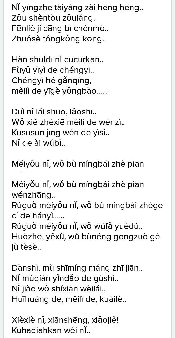 Puisi Hari Guru Bahasa Mandarin Kumpulan Puisi Terbaik
