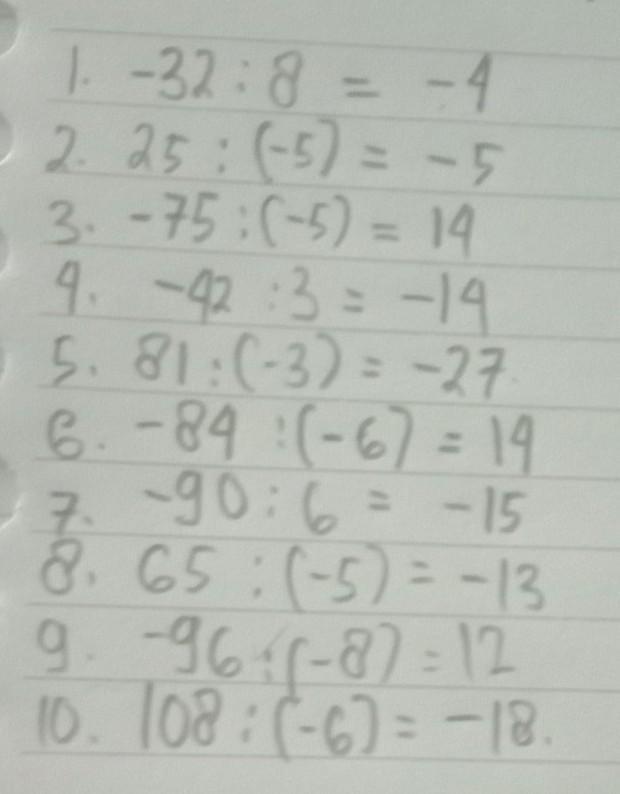 Tentukan Hasil Pembagian Bilangan Bulat Berikut 1 32 8 2 25 5 3 75 5 4 42 Brainly Co Id