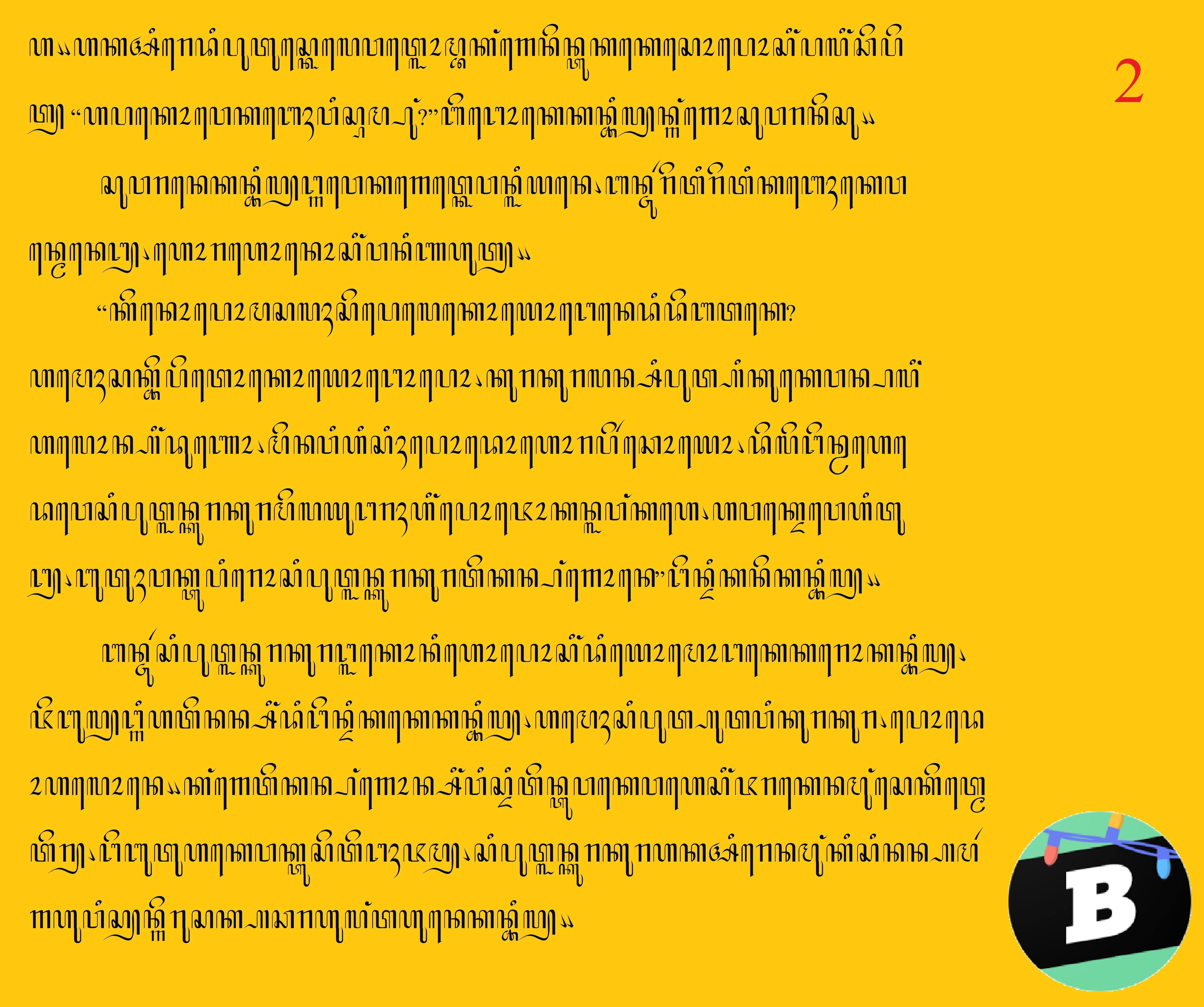 Tolong Buatin Cerpen Aksara Jawa Beserta Artinya Brainly Co Id