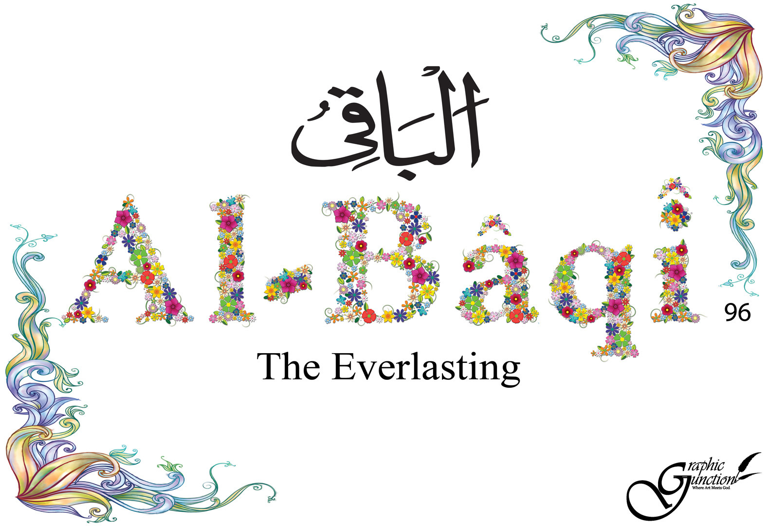 Jelaskan Makna Al Baqi Brainly Co Id