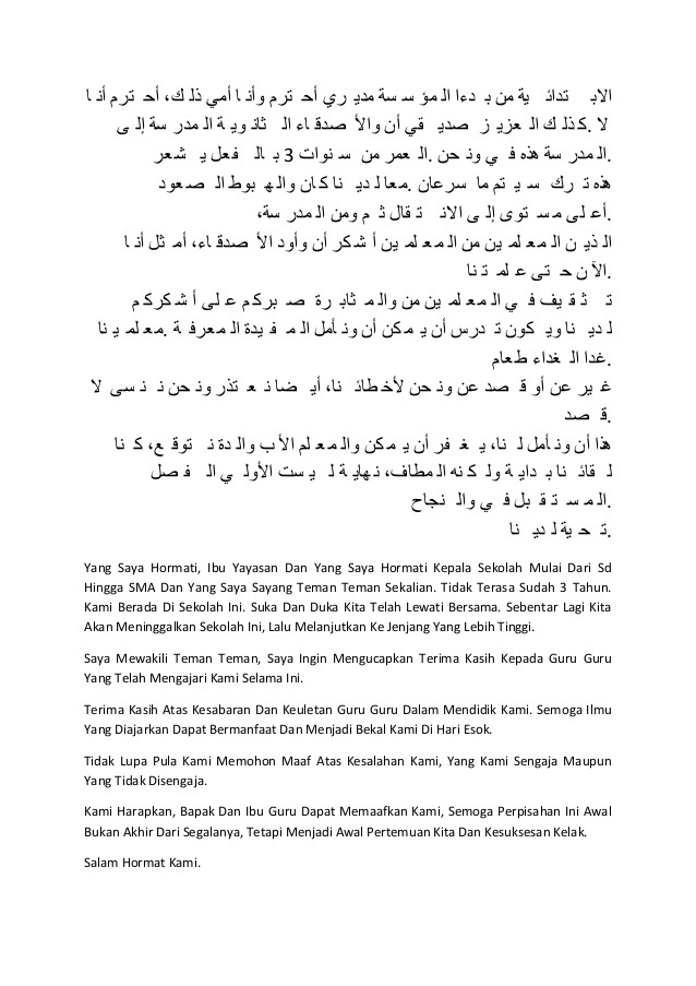 Contoh Pidato Singkat Perpisahan Sekolah Dalam Bahasa Arab Beserta