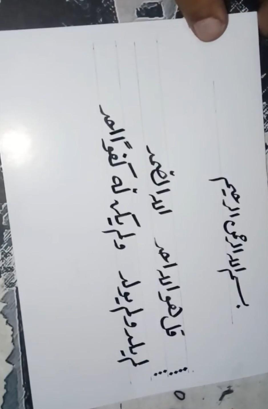 Tolong Bantuu Buatkan Kaligrafi Kaka Menulis Surat Al Ikhlas Dengan Khat Riq Ah Contoh Brainly Co Id