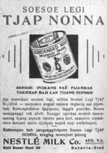 Buatkan Contoh Pariwara Iklan Dalam Bahasa Jawa Brainly Co Id