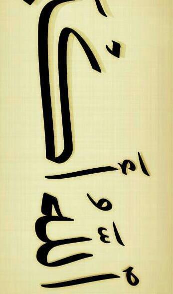 Cara Membuat Kaligrafi Allahuakbar Brainlycoid