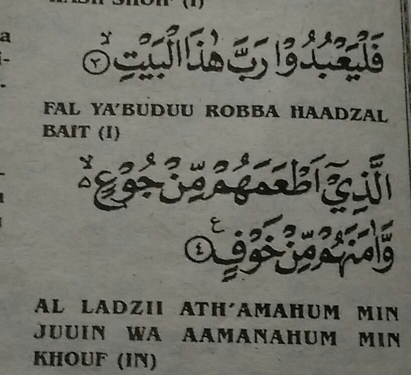 Hukum Bacaan Surat Al Quraisy Ayat 3 4 Beserta Sebabnya