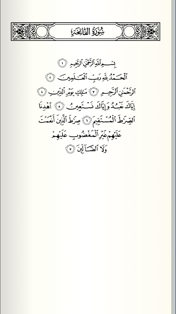 Surat Al Fatihah Dan Tajwidnya Brainlycoid